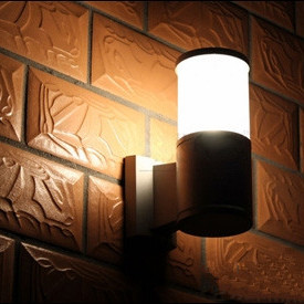 COB Outdoor LED Wall Light